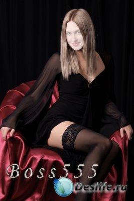 Женский костюм для фотошопа - Секси Леди