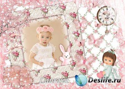 Рамка для фотошопа – Дочке малышке