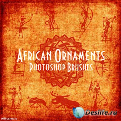 African Ornaments Brushes - Кисти для Фотошопа