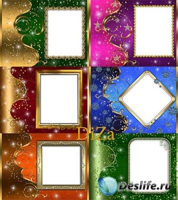 Набор рамочек для фотошопа
