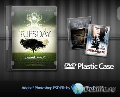 Многослойный PSD исходник для фотошопа – Прозрачная коробка для DVD