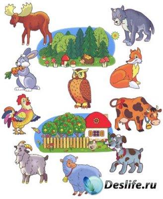 Детский клипарт - рисунки животных на прозрачном фоне