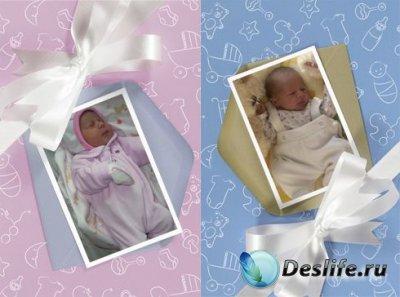 Рамки для фотошопа - С Рождением Ребенка