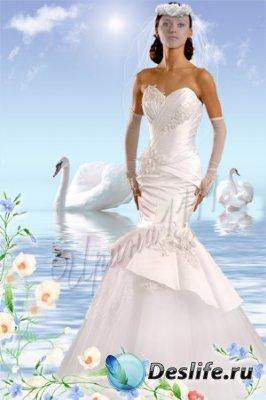 Женский костюм для фотошопа - Невеста