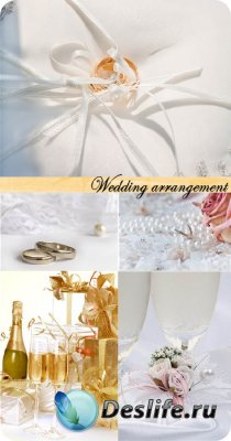 Stock Photo: Wedding arrangement