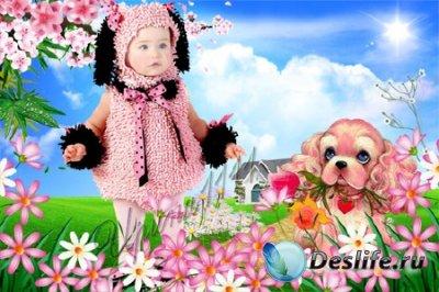 Детский костюм для фотошопа - Розовый щенок
