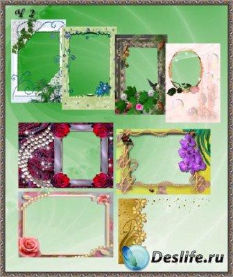Коллекция рамочек для фотошопа (Часть 2)