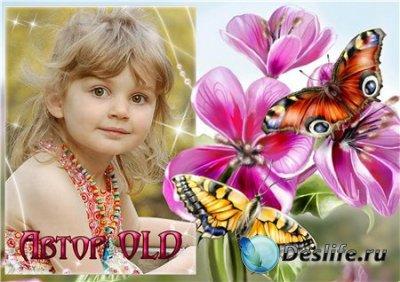 Рамка для Фотошопа –  Бабочки и Я