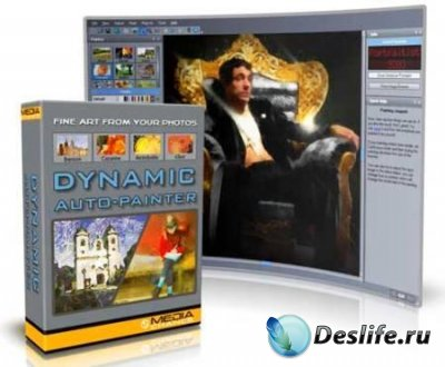 Mediachance Dynamic Auto-Painter 2.5.1 + русификатор