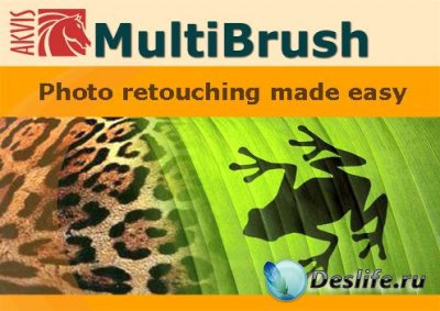 AKVIS Multibrush 5.0