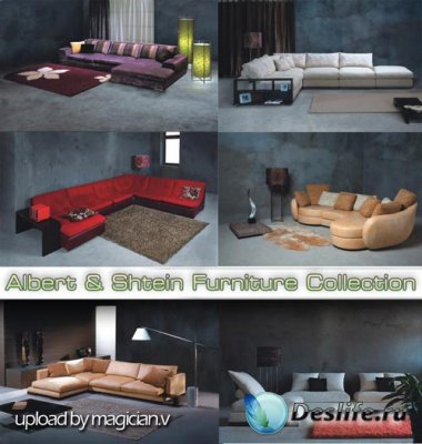 3D модели - Albert & Shtein Furniture
