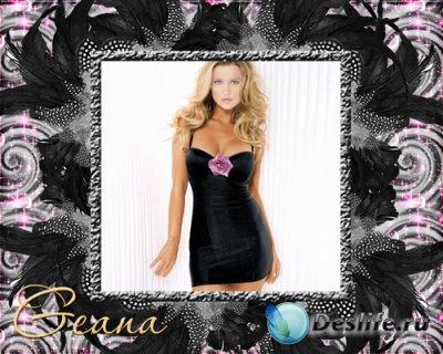 Женский костюм для фотошопа - В чёрном платье
