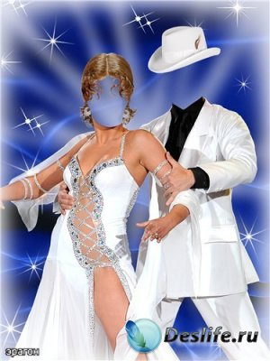 Парный костюм для фотошопа - В танце
