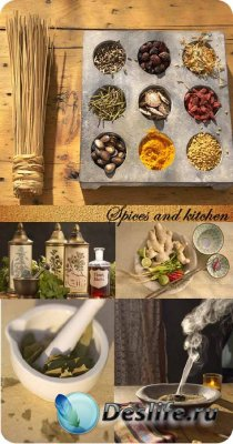 Stock Photo: Spices and kitchen (Специи и кухня)