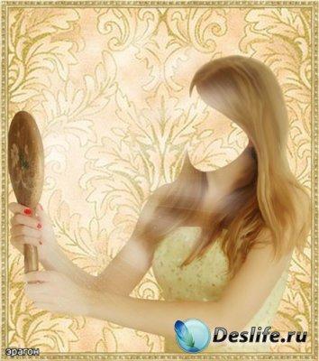 Костюм для фотошопа - Свет мой зеркальце скажи