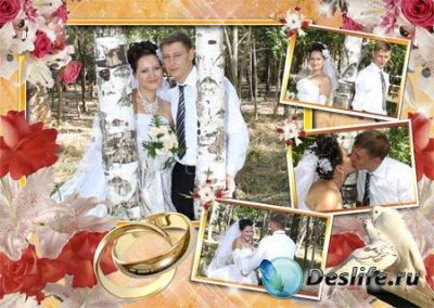 Рамка для фотошопа - Свадебный коллаж