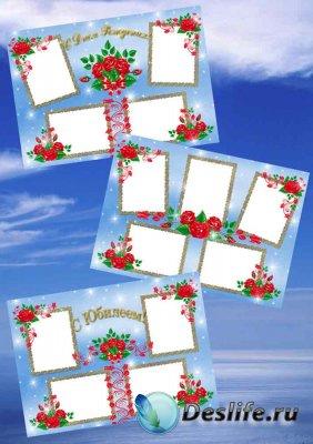 Рамка для фотошопа - Розы