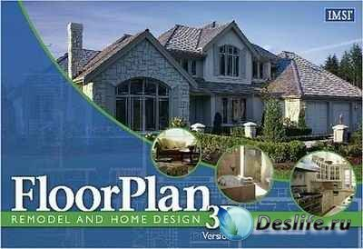 FloorPlan 3D Design Suite 11.2.60 + русификатор