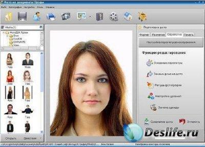 Фото на документы Профи 2.25 + Portable