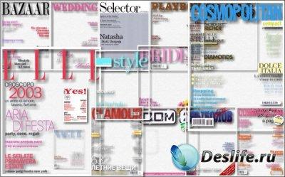 46 обложек глянцевых журналов в формате PNG