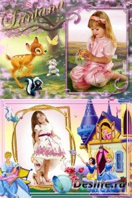 Рамки для девочек - В гостях у сказки