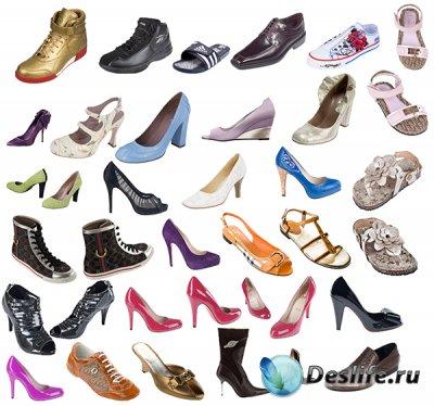 Клипарт - Обувь