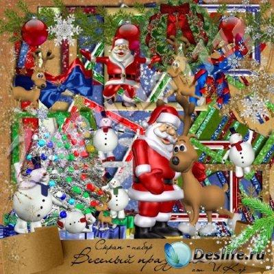 Скрап-набор для фотошопа - Весёлый праздник