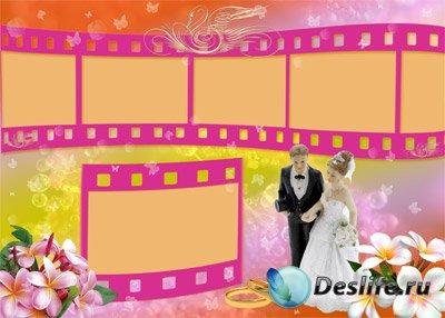 Рамка для фотошопа – Свадебная!