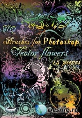 Кисти для фотошопа - Векторные цветы