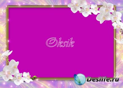 Рамочка для фотошопа - Цветочная