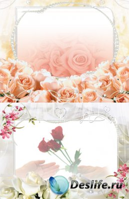 Рамки для фотошопа - Розовый рай