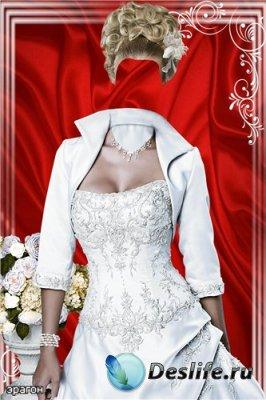 Женский костюм для фотошопа - Роскошная леди