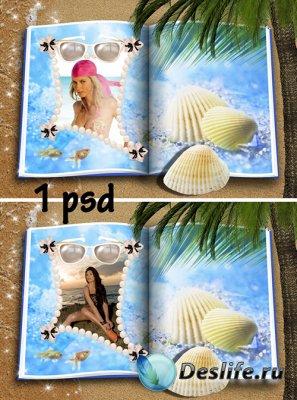 Рамка для фотошопа - Море, лето, отпуск, красота…