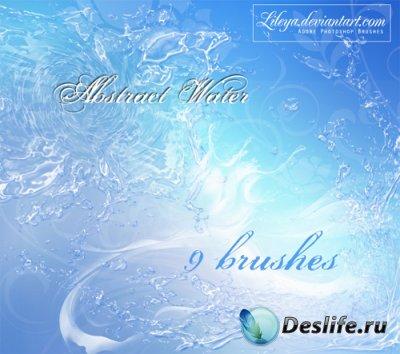 Abstract Water - Кисти для фотошопа