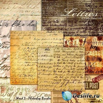 Кисти - Надписи и Письма