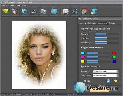 Фото на документы Экспресс 2.25 + Portable