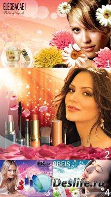 PSD исходники для фотошопа - Cosmetics / Косметика