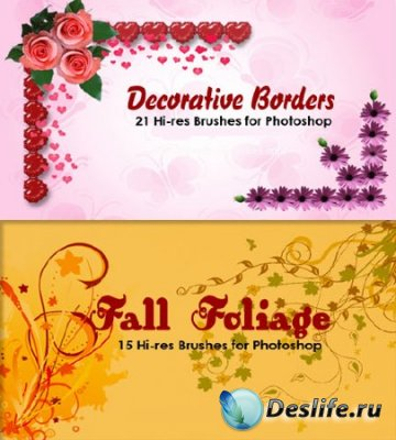 Декоративные кисточки для фотошопа