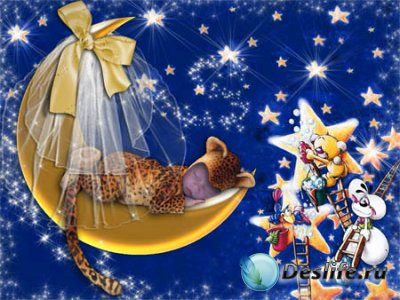 Детский шаблон для фотошоп - Лунный кот