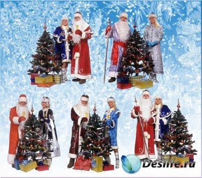 PNG клипарт для фотошопа - Деды Морозы со Снегурочками