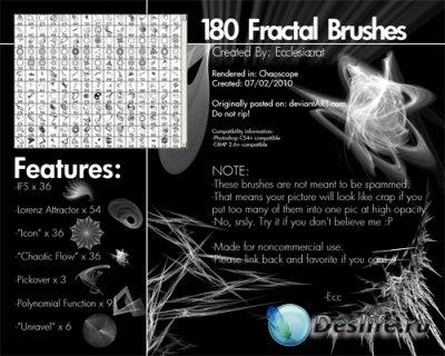 180 Fractal Brushes Set - Кисти для Фотошопа