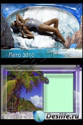 Рамка для фотошопа - Лето 2010