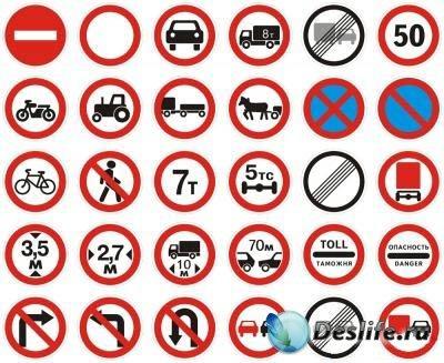 Дорожные знаки в векторном формате