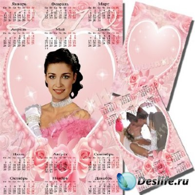 Шаблон-рамка для фотошопа - Любимый цветок (календарь)