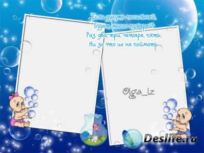 Рамка для фотошопа - Мыльные пузыри