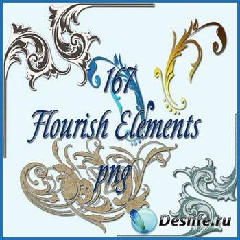 Floral Elements - Цветочные элементы