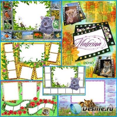 Pамки (календари) для фотошопа - Лучшие мгновенья 2010 года