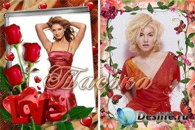 Рамка для фотошопа - Любимые цветы