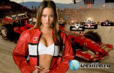 Костюм для фотошопа - Формула 1