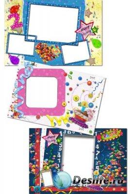 Рамочки для фотошопа - Счастливый День рожденья